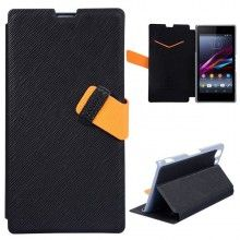Funda Xperia Z1 - Faith Cover Negra  $ 360.18
