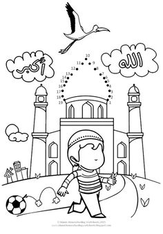 Islamic Homeschooling