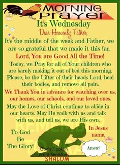 Remember to pray Wednesday Morning Quotes, Wednesday Prayer, Cute Good Morning Quotes, Morning Quotes For Him, Prayer For Today, Wednesday Greetings, Monday Blessings, Morning Blessings, Prayer Scriptures