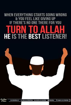 No one to talk to about your worries and problems? Have you tried talking to the Best of All Listeners?