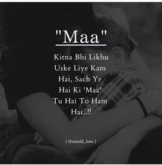 Trendy Quotes Deep Thoughts Feelings I Am Ideas Love My Parents Quotes, Mom And Dad Quotes, I Love My Parents, Family Love Quotes, Mother Daughter Quotes, Muslim Love Quotes, Father Quotes, Girl Quotes, Maa Quotes