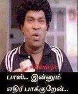 6ab31b7846 20 best funny images | Comedy quotes, Tamil jokes, Funny memes