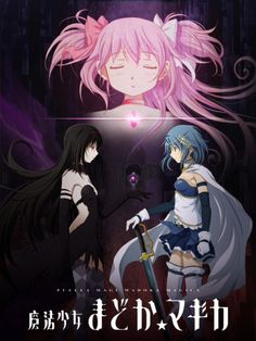 IT WOULD BE A DREAM COME TRUE IF THE NEXT MADOKA MAGICA MOVIE LOOKED LIKE THIS!!!!!!!!!!