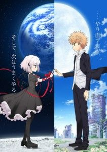 Second 'Rewrite' Anime Cour Debuts New Key Visual