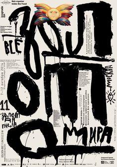 Peter Bankov, XI Golden Bee Global Biennale of Graphic Design Type Posters, Graphic Design Posters, Graphic Design Typography, Graphic Design Inspiration, Graphic Art, Graphisches Design, Buch Design, Vector Design, Design Graphique
