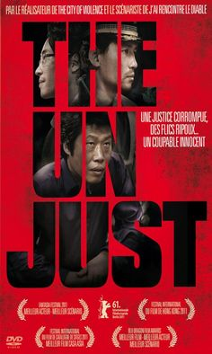 [Movie] The Unjust (부당거래) / DVD UNJUST [KOREAN]