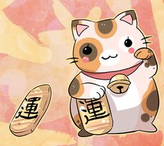 Squiby Lucky Cat