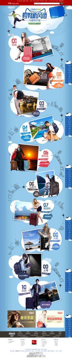 Cool Web Design, TMALL.COM. #webdesign #webdevelopment [http://www.pinterest.com/alfredchong/]