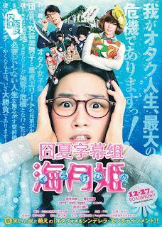 Pureness of the Symphony: [Movie] Princess Jellyfish (2014)