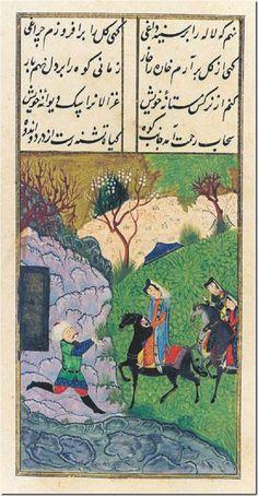 Shirin visits Farhad at Mount Bisutun. Fol. 49v of Khusraw va Shirin of Hatifi. Metropolitan Museum of Art, 69.27.