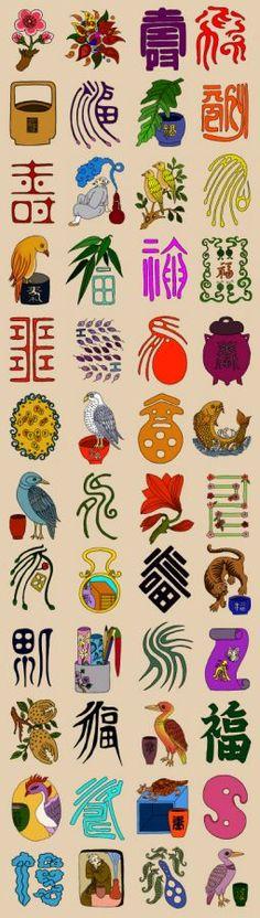 [백수백복도] 박현주. 2013 디지털 회화 (아크릴) Korean Painting, Blue Painting, Japanese Painting, Korean Design, Japanese Design, Korean Art, Asian Art, Korean Traditional, Traditional Art