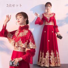 Bridesmaid Dresses, Prom Dresses, Formal Dresses, Wedding Dresses, Oriental Fashion, Asian Fashion, Red Frock, Chinese Traditional Costume, Cheongsam Dress