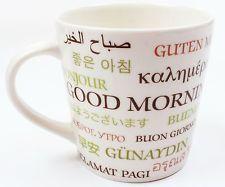 Starbucks Good Morning Coffee Mug