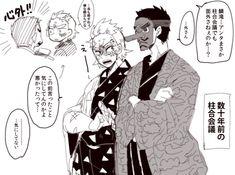 Manga Anime, Anime Demon, Demon Slayer, Slayer Anime, Latest Anime, Demon Hunter, Doujinshi, Anime Love, Manhwa
