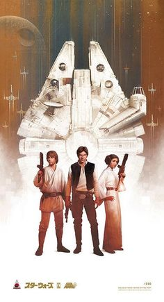 A New Hope by Malcolm Tween