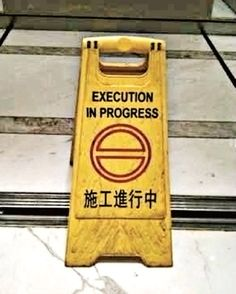 sign in China by M.I.C Gadget, via Flickr