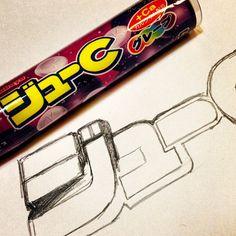 247- @beta_nagi2004 かり…カリカリ… #30jc