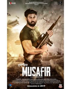The Black Roz Entertainment present . Their Next project which is know as Musafir Music Production Companies, 2020 Movies, Cinema, Entertaining, Marketing, Film, Words, Movie Posters, Fictional Characters