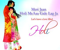 Dgreetings - By sending this hindi card send your best wishes on this holi.