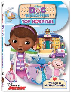 Holiday Gift Guide ---- DOC MCSTUFFINS TOY HOSPITAL  DVD #ad #sponsored #disney