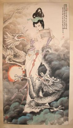 Li Hui - Chinese watercolour painting of Long Mu , mother of dragons? Or Long Nu, daughter of dragons?: