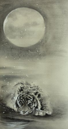 Original Japanese Ink Wall Poster. Beautiful black and white paining of a tiger that would look lovely in any home.