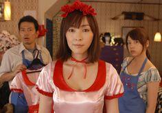 CAFE ISOBE (Junkissa Isobe) - YOSHIDA Keisuke (2008) .European première during CAMERA JAPAN 2008.