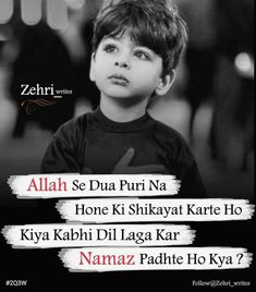 Love My Parents Quotes, Love Quotes In Hindi, Love Quotes For Her, Urdu Quotes, Sufi Quotes, Arabic Quotes, Beautiful Islamic Quotes, Islamic Inspirational Quotes, Allah Quotes