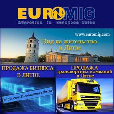 Schengen visa and invitation letter schengen visaeubusiness immigration to europe based on doing business in europe if you want to become businessman stopboris Images