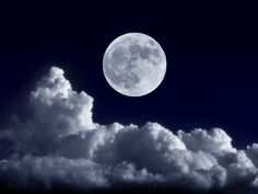 super moon june 23 2013 | supermoon 2013 dates and when to watch supermoon 2013 dates and when ...