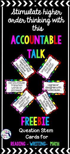 Want to try accountable talk in your classroom?  These FREE Question Stem cards help facilitate that higher order thinking and will get your students talking and learning quickly!