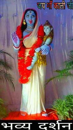 Mother Kali, Mother India, Kali Goddess, Goddess Art, Maa Durga Image, Durga Ji, Durga Images, Kali Mata, Shiva Shakti