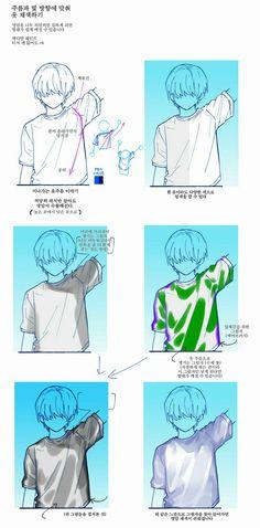 Manga Drawing Tutorials, Drawing Techniques, Drawing Tips, Digital Painting Tutorials, Digital Art Tutorial, Art Tutorials, Anime Drawings Sketches, Art Drawings, Coloring Tutorial