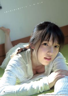 Beautiful Japanese Girl, Beautiful Asian Girls, Japanese Beauty, Cute Asian Girls, Cute Girls, Prity Girl, Cute Young Girl, Pretty Asian, Cute Girl Photo