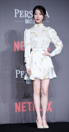190327 IU at Persona Press Conference. Fashion Cover, Iu Fashion, Korean Fashion, Yoona, Korean Celebrities, Korean Actors, Kpop Outfits, Cute Outfits, Korean Makeup Look