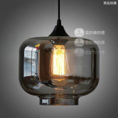 Buy modern transparent contemporary glass pendant lights bell buy modern transparent contemporary glass pendant lights bell shaded with 3 lights dining room lighting ideas living room bedroom ceiling lights mozeypictures Image collections