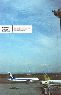 2009 in SAPPORO 다시 서울로..