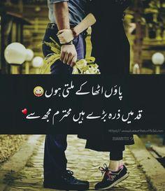 Love Quotes In Urdu, Urdu Funny Quotes, Urdu Love Words, Poetry Quotes In Urdu, Love Husband Quotes, Love Poetry Urdu, Islamic Love Quotes, Love Quotes For Him, Love Poetry Images