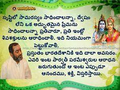 Hindu Vedas, Telugu Inspirational Quotes, Devotional Quotes, Durga Goddess, Tantra, Lord Shiva, Hinduism, Deities, Mythology