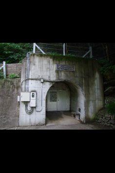 Entrada caverna fujioka