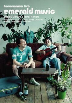 Amazon | bananaman live emerald music [DVD] | お笑い・バラエティ