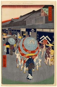 One Hundred Famous Views of Edo (in Japanese 名所江戸百景 Meisho Edo Hyakkei ) is a series of ukiyo-e prints begun and largely completed by the Japanese artist Hiroshige (1797–1858). The prints were first published in serialized form in 1856–59, with Hiroshige II completing the series after Hiroshige's death.