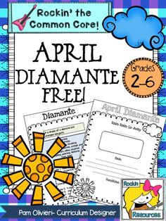 Free Diamante poetry lesson for April!  Rain Rain Go Away!  From Clouds to Sun!  #rockinresources  #diamante  #april  #poetry