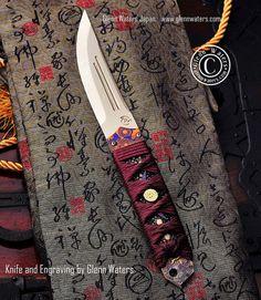 和洋折衷が生んだナイフが花魁のように美しい | DDN JAPAN