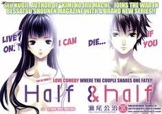 Half & Half (SEO Kouji)