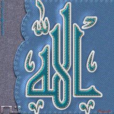 Arabic Calligraphy Art, Caligraphy, Beautiful Names Of Allah, Islamic Art, Kids Rugs, My Favorite Things, Alhamdulillah, Hat, Space