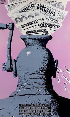 http://plakat-msh.ru/5Kamenskikh_1989