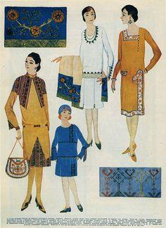 Ламановой моды от 1920-х годов.