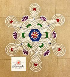 Rangoli Designs Flower, Small Rangoli Design, Colorful Rangoli Designs, Beautiful Rangoli Designs, Kolam Designs, Padi Kolam, Kolam Rangoli, Simple Rangoli, Rangoli With Dots