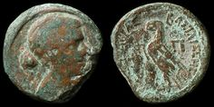 Ancient Coins of Cleopatra VII of Egypt. 51-29 BC